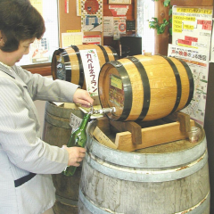 F-100 蔵出しワイン (12月~5月のみ販売)